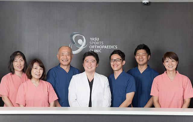 やす整形外科では、患者さまの事を第一に考え、不安のない治療を行ないます。